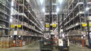 magazzino intensivo